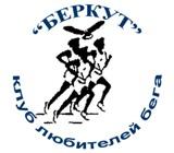 КЛБ «Беркут»